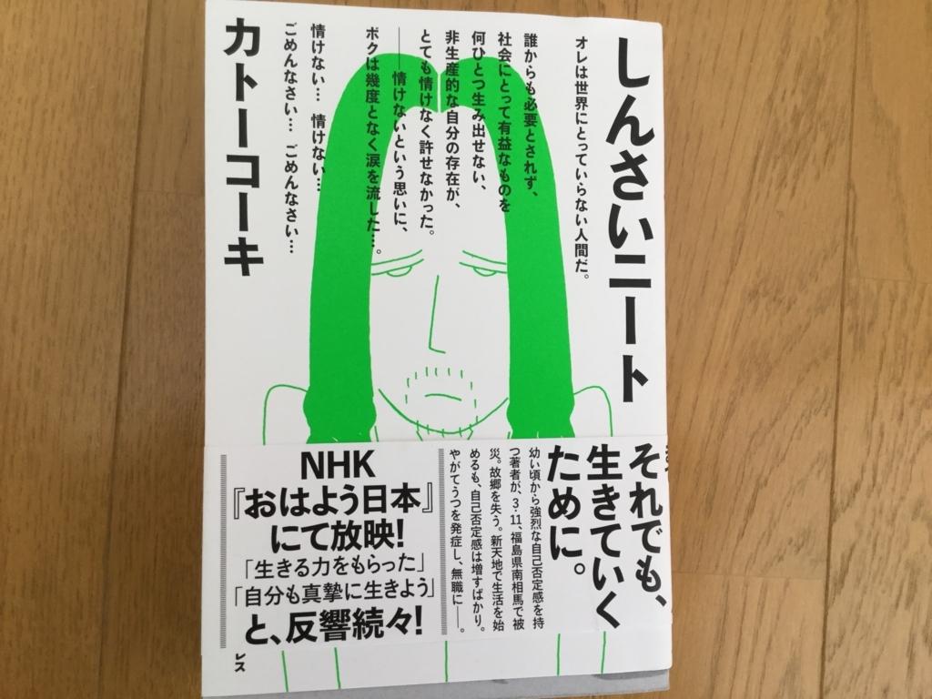 f:id:machimachi22mermaid:20180415164648j:plain