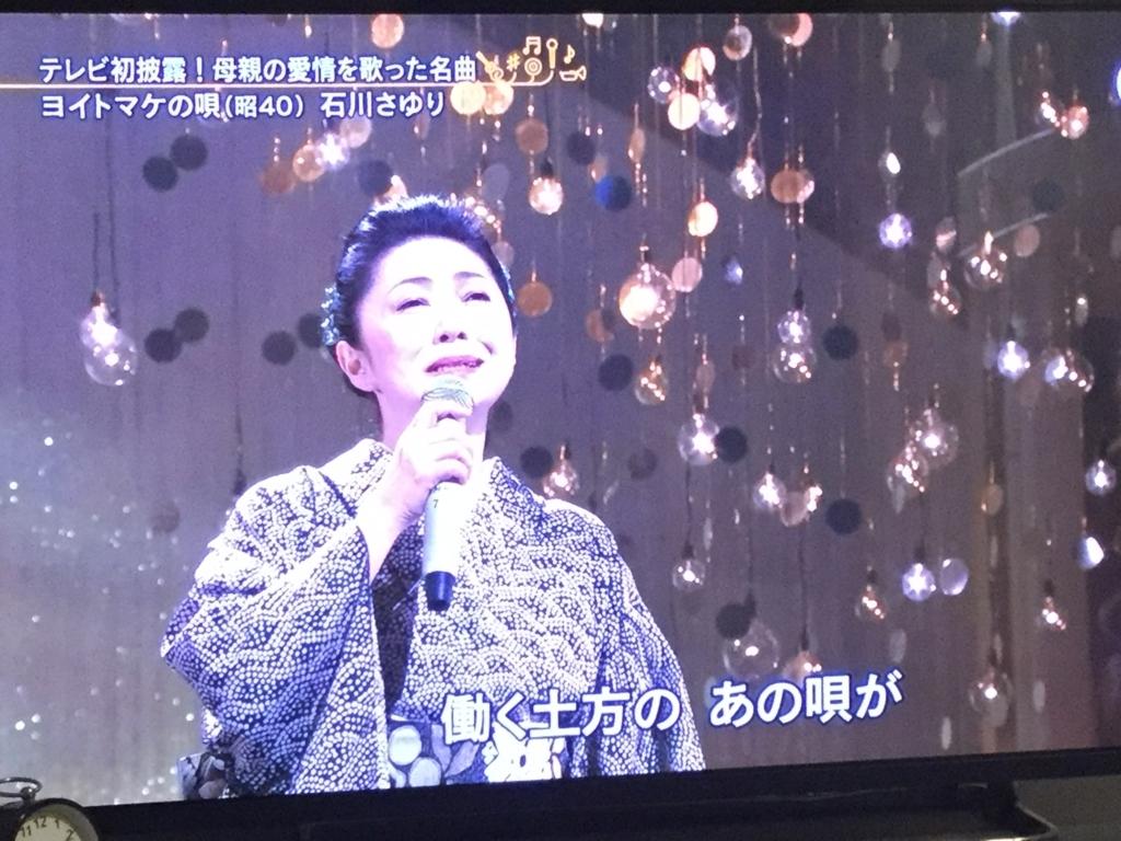 f:id:machimachi22mermaid:20180518205859j:plain