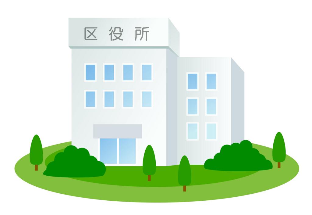 世田谷区で認可保育園に入りたいなら抑えておくべき「指数」の攻略法 2