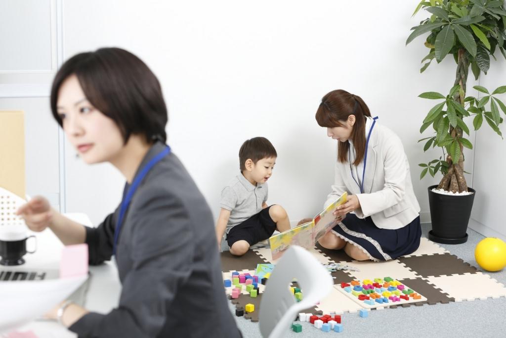 大田区で保育園に落ちたらすぐにやるべき5つのアクション_5