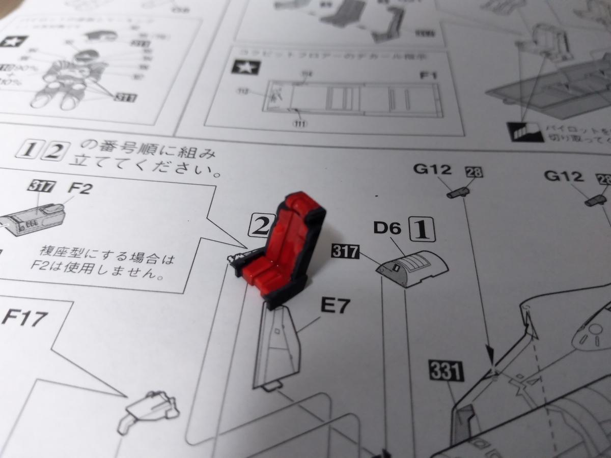 f:id:machine-sirasu:20200524041052j:plain
