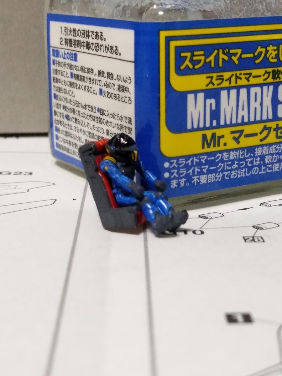 f:id:machine-sirasu:20200524041219j:plain
