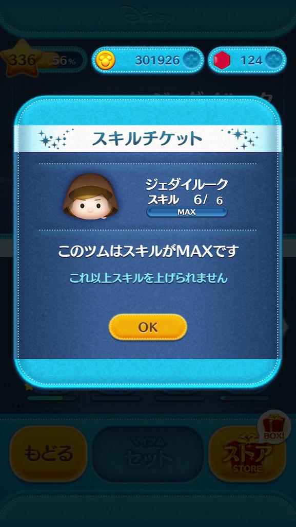 f:id:machine913:20210406024147p:plain