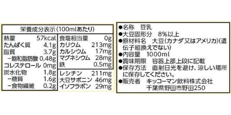 f:id:machinecc:20210529094254j:plain