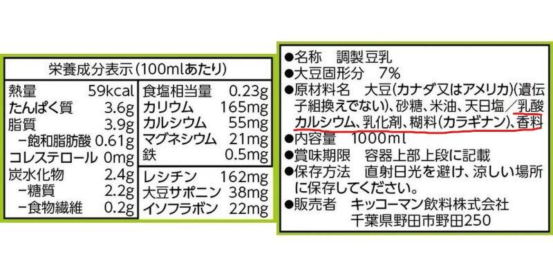 f:id:machinecc:20210529094400j:plain