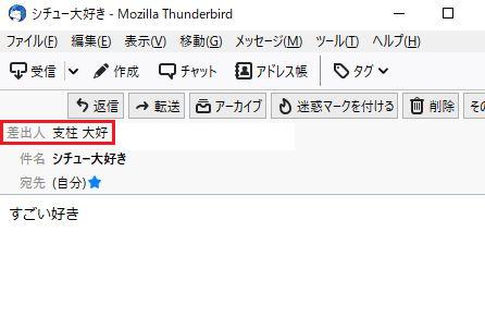 f:id:machinecc:20210810075535p:plain