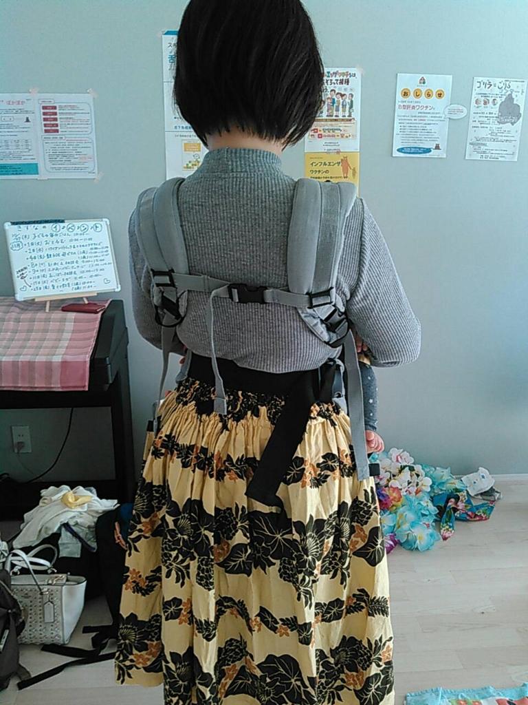 f:id:machinohokensitsu:20161102161244j:plain