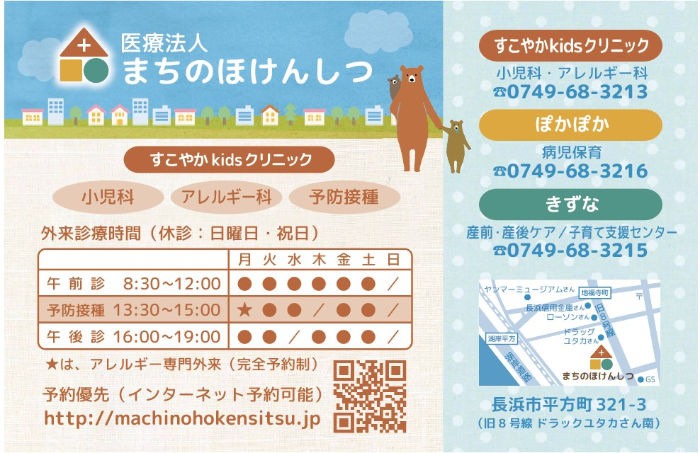 f:id:machinohokensitsu:20171116210001j:plain