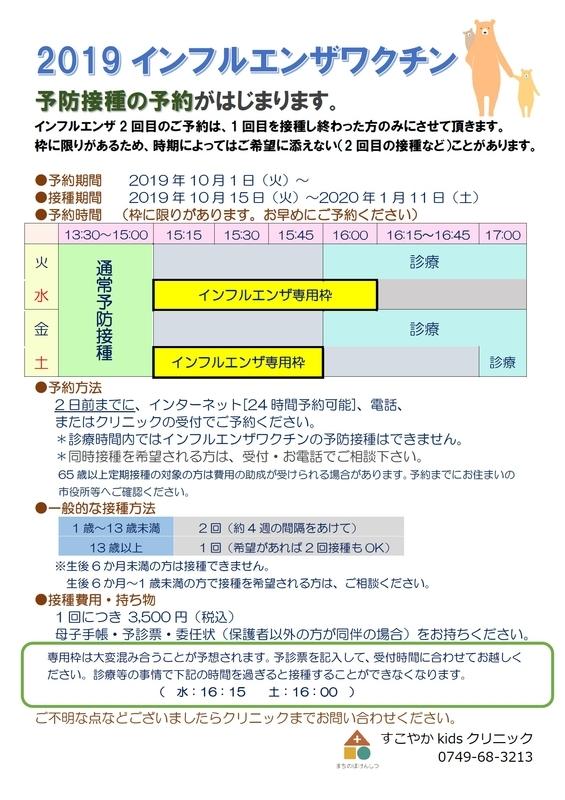 f:id:machinohokensitsu:20190925104440j:plain