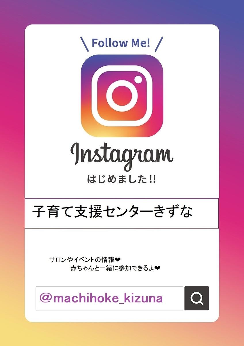 f:id:machinohokensitsu:20200612154116j:plain