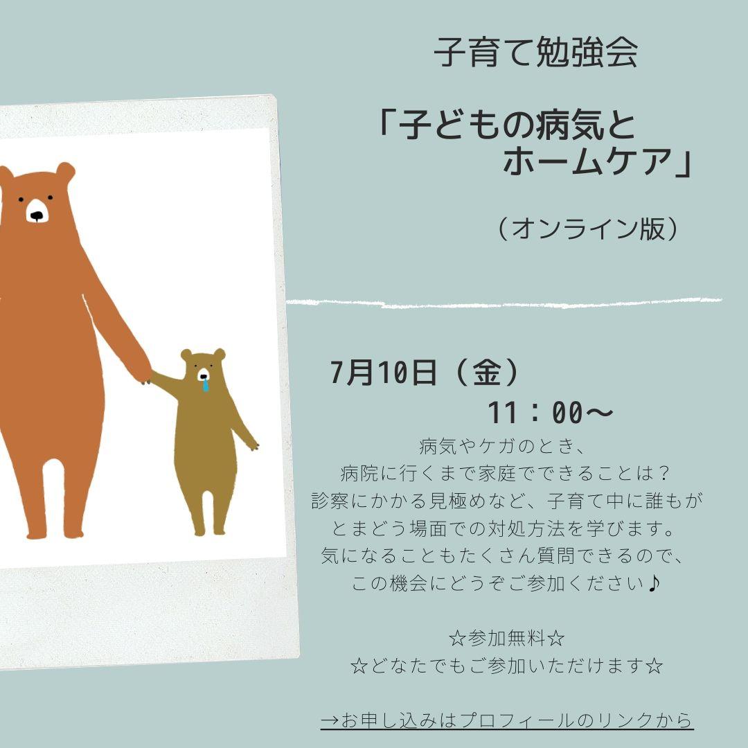 f:id:machinohokensitsu:20200619160734j:plain