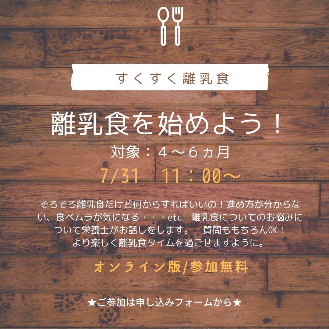 f:id:machinohokensitsu:20200624105020j:plain
