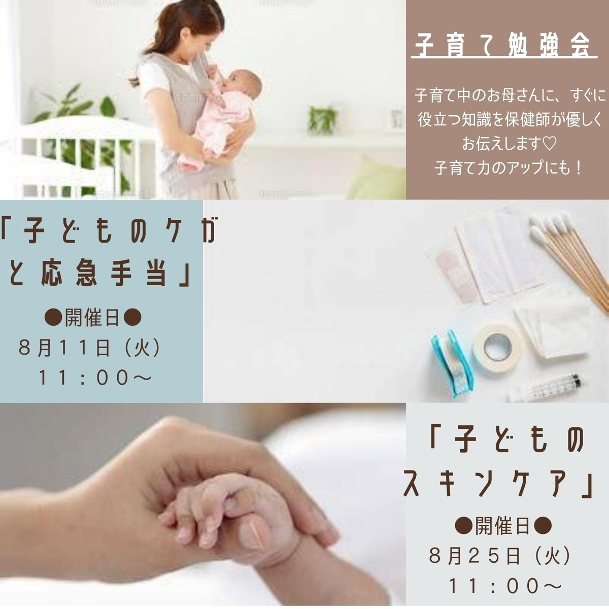f:id:machinohokensitsu:20200730151400j:plain