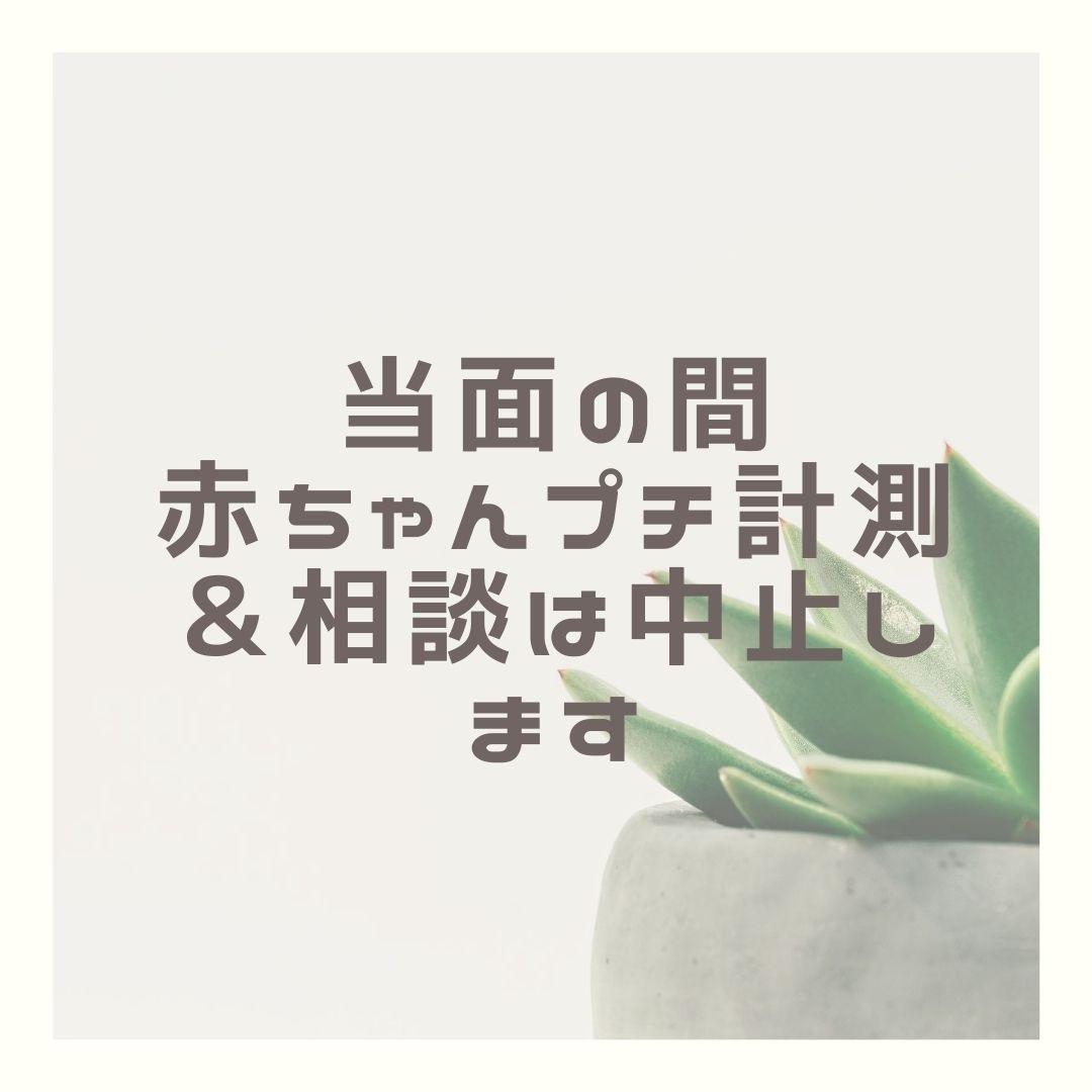 f:id:machinohokensitsu:20200731085609j:plain