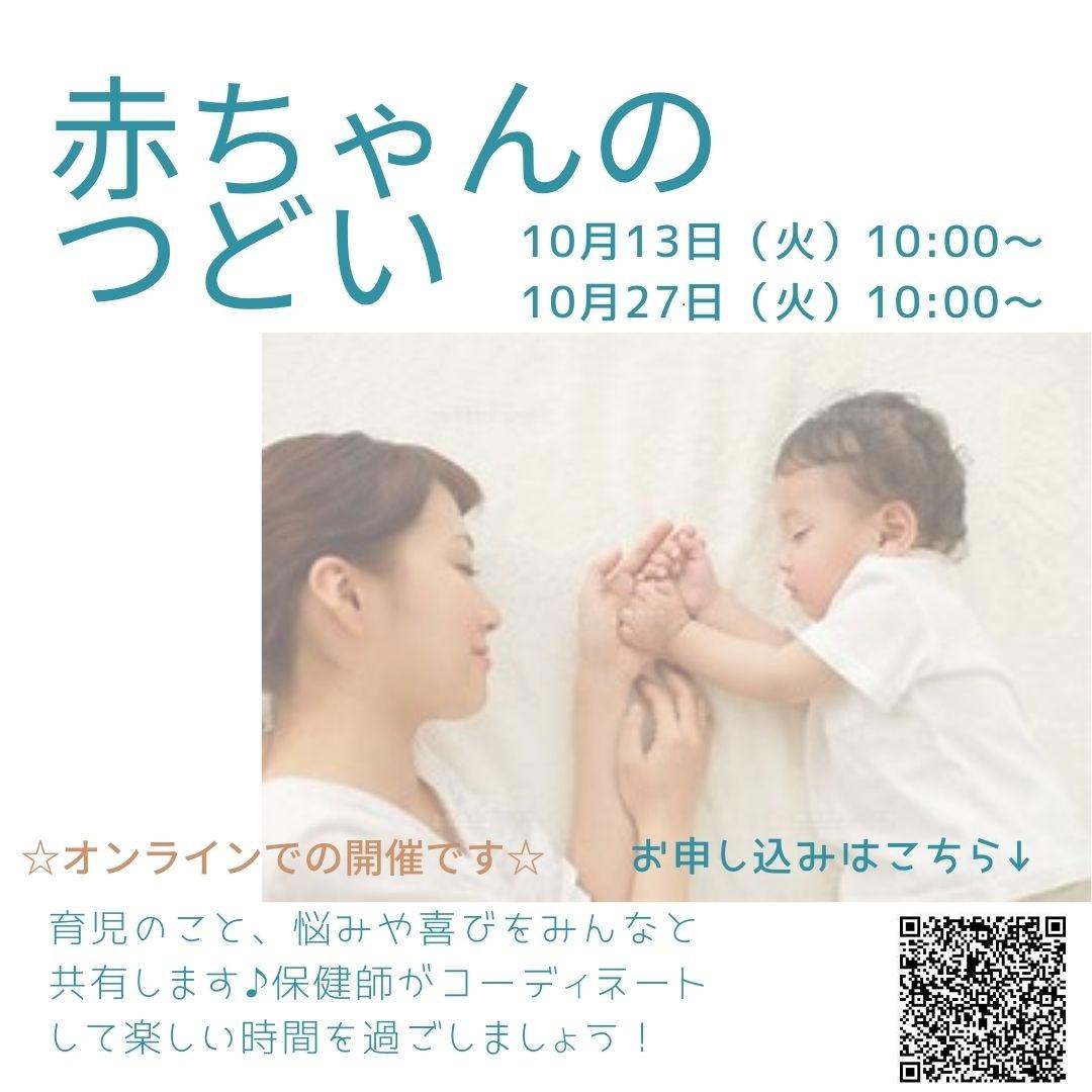 f:id:machinohokensitsu:20201005135032j:plain