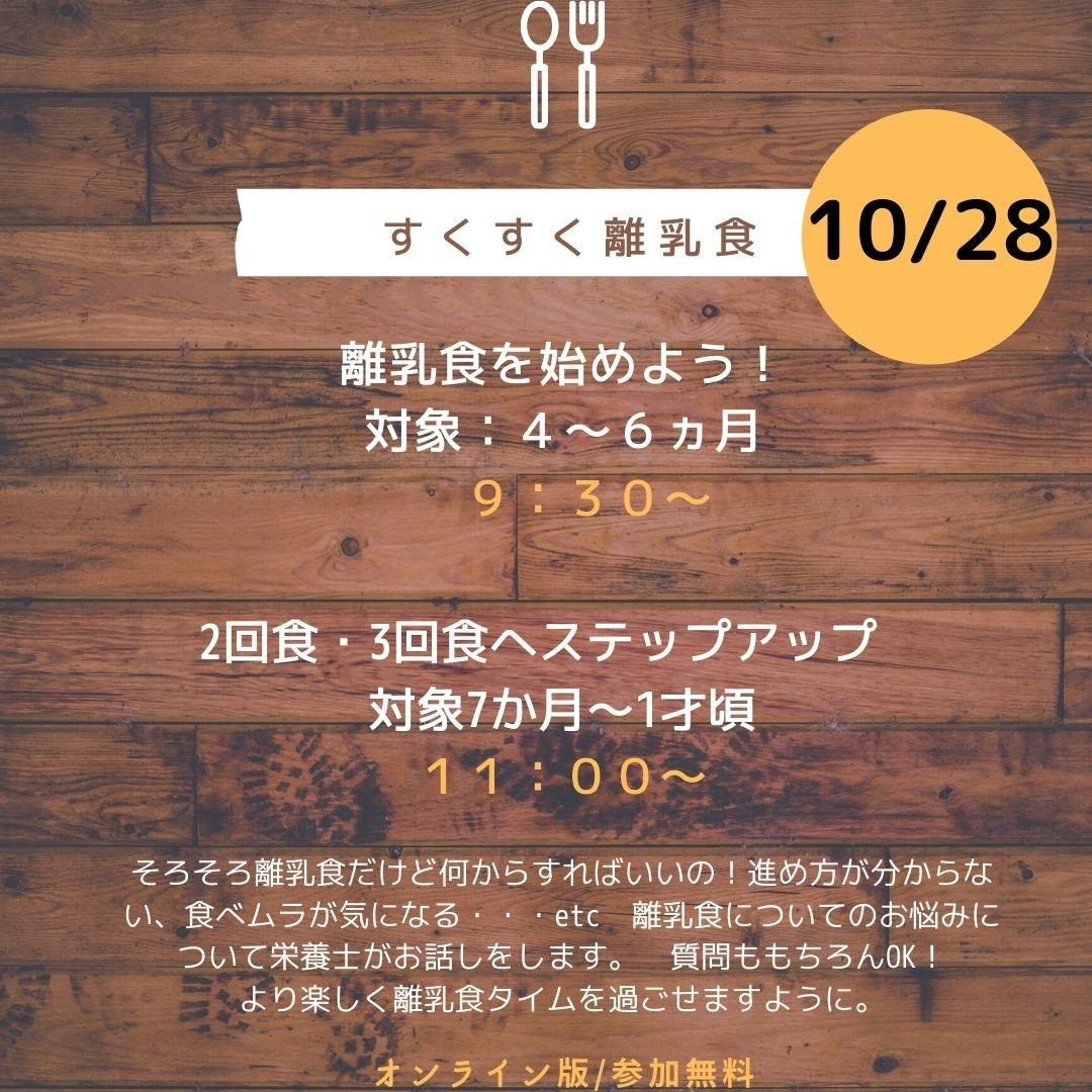 f:id:machinohokensitsu:20201019115347j:plain