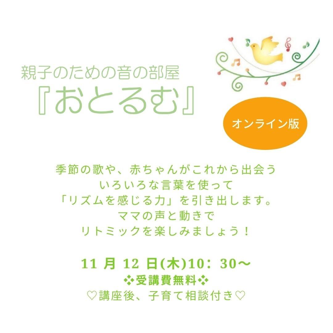 f:id:machinohokensitsu:20201029133452j:plain