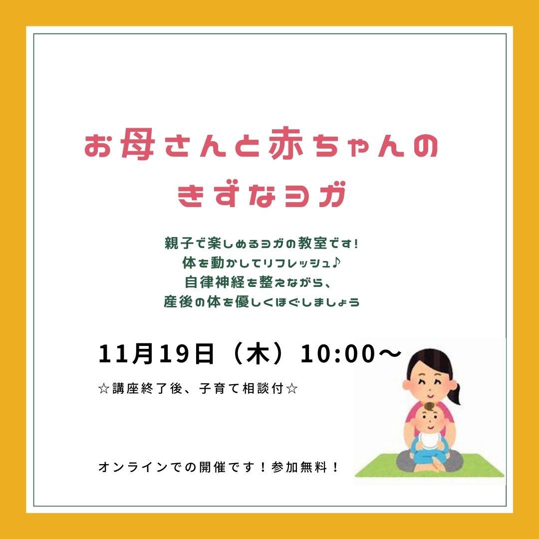 f:id:machinohokensitsu:20201029140536j:plain