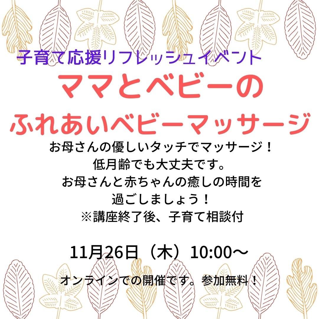 f:id:machinohokensitsu:20201105145814j:plain
