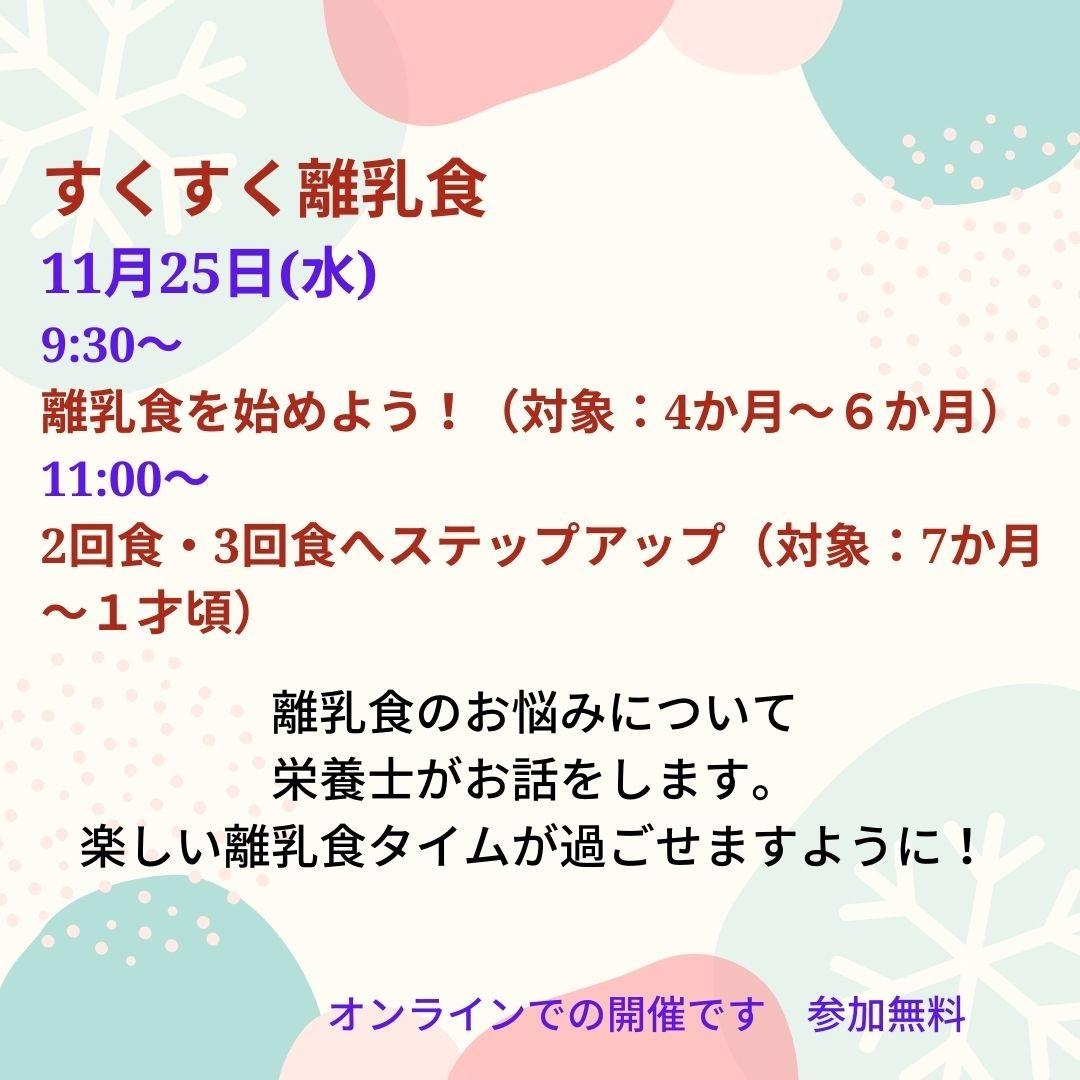 f:id:machinohokensitsu:20201120150345j:plain