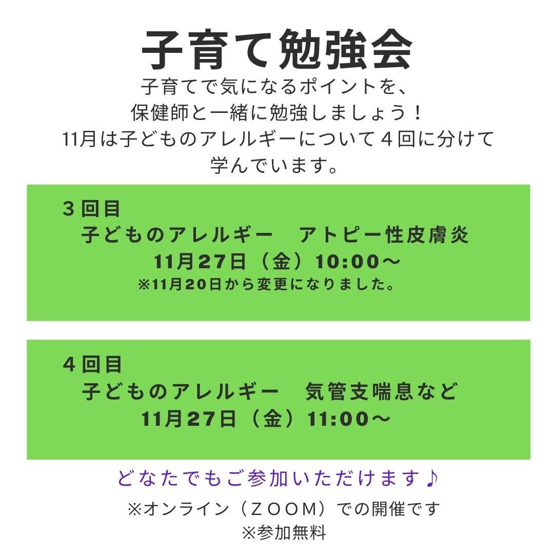 f:id:machinohokensitsu:20201120151236j:plain