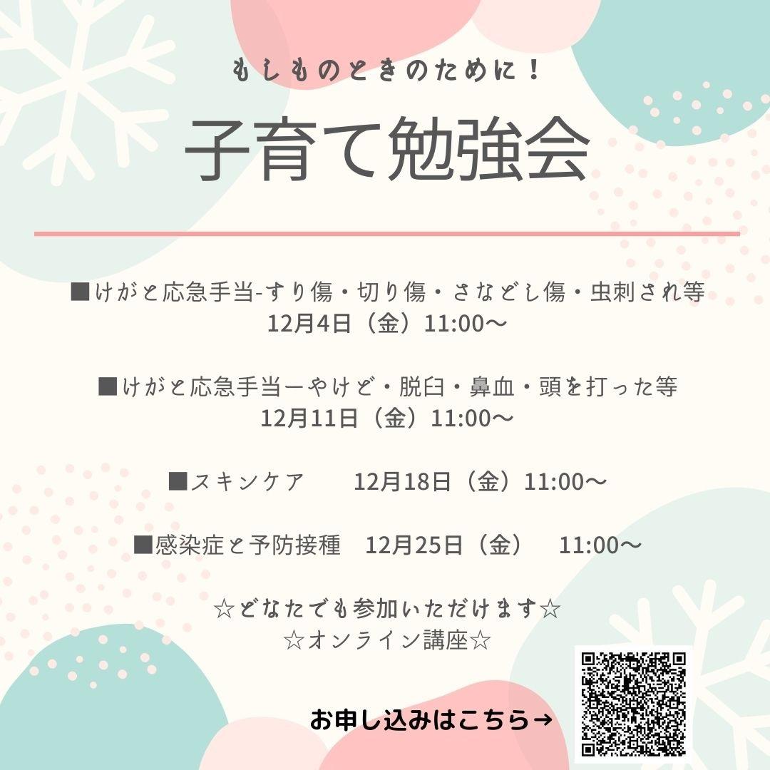 f:id:machinohokensitsu:20201202091722j:plain