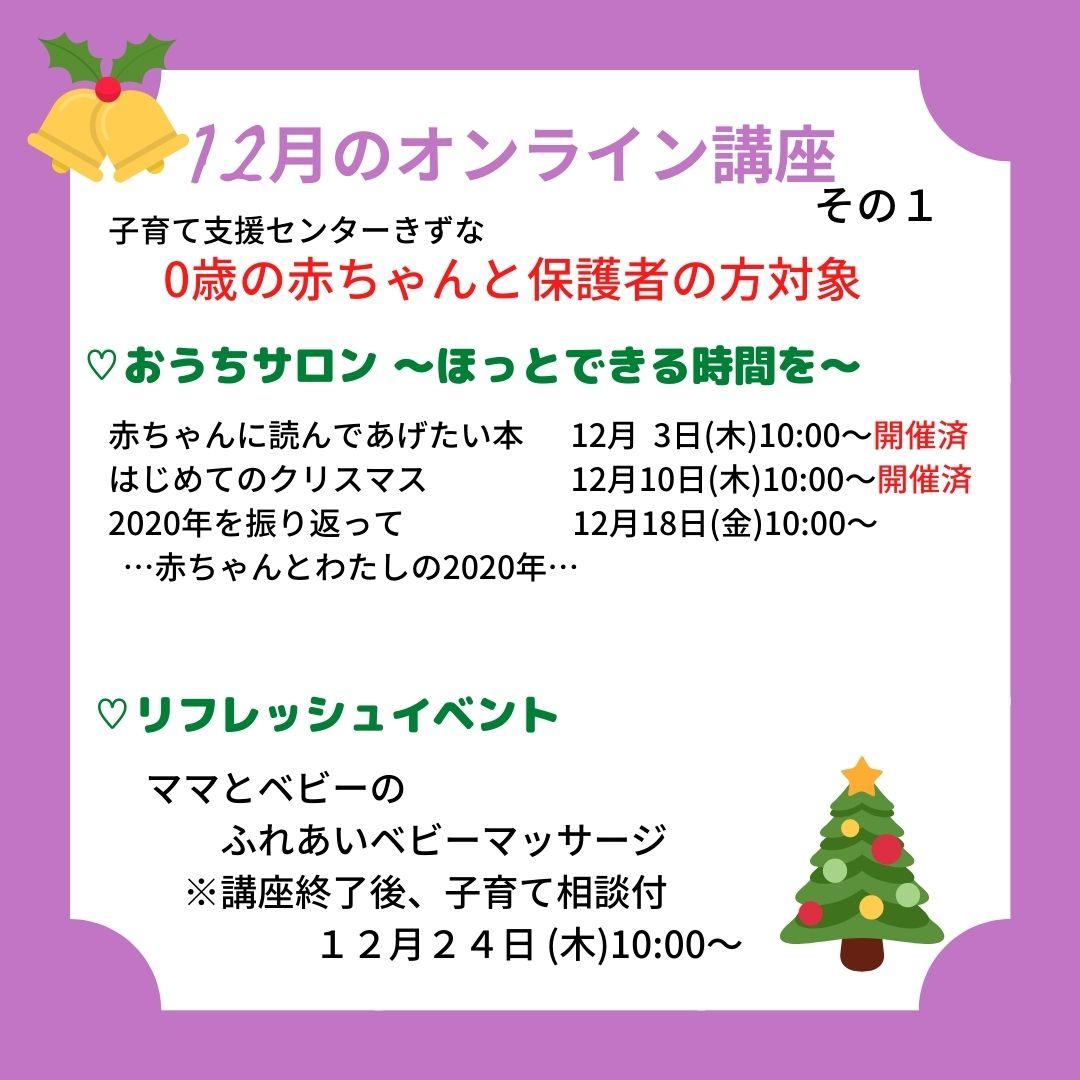 f:id:machinohokensitsu:20201211144516j:plain