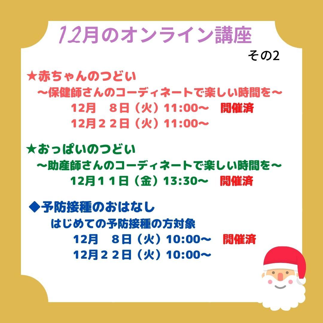 f:id:machinohokensitsu:20201211144532j:plain