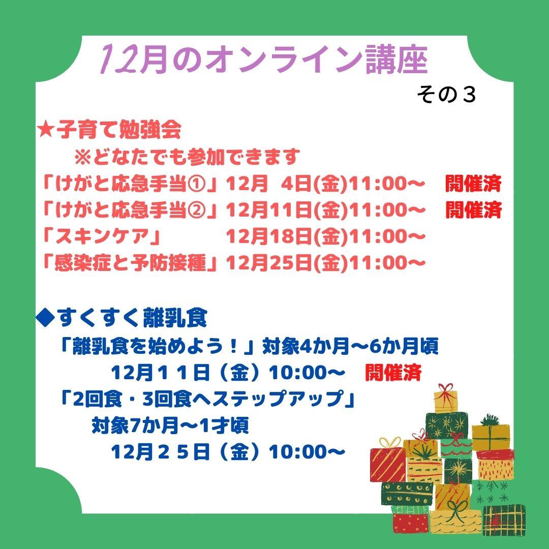f:id:machinohokensitsu:20201211144544j:plain