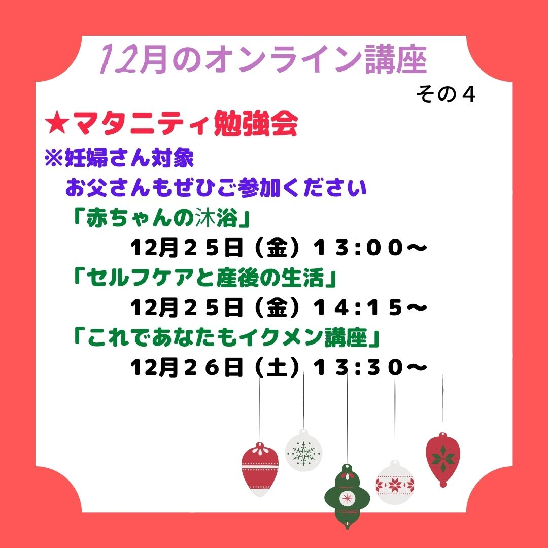 f:id:machinohokensitsu:20201211144556j:plain