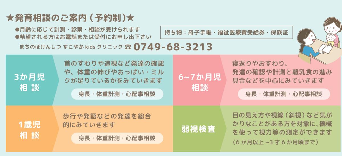 f:id:machinohokensitsu:20210107095639p:plain