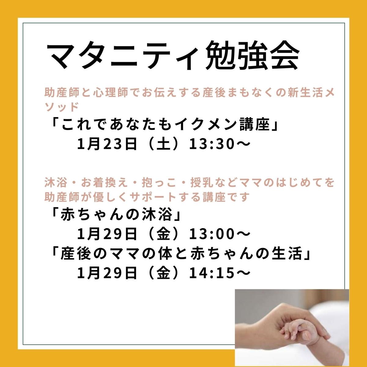 f:id:machinohokensitsu:20210113153200j:plain