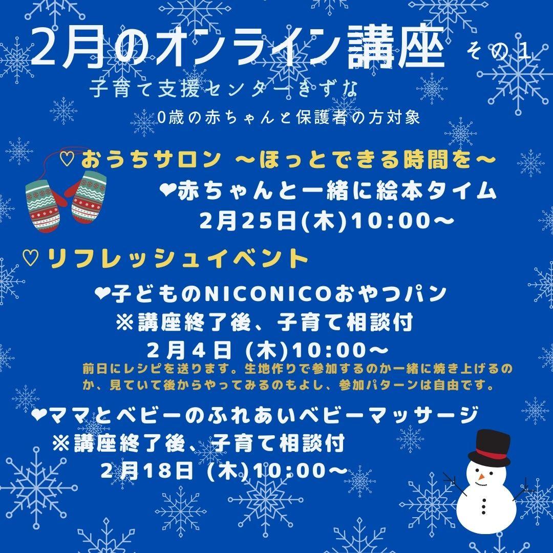 f:id:machinohokensitsu:20210129113513j:plain