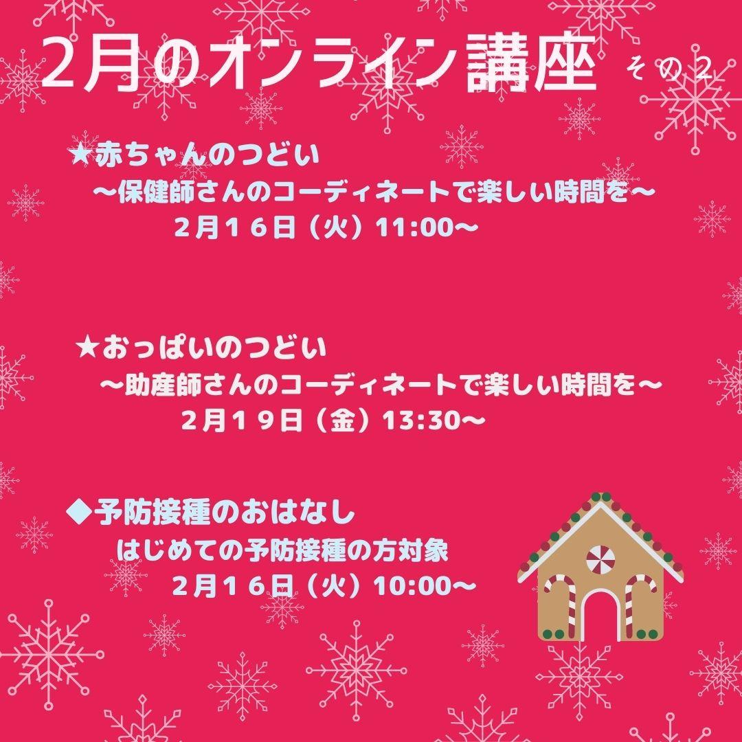 f:id:machinohokensitsu:20210129113531j:plain