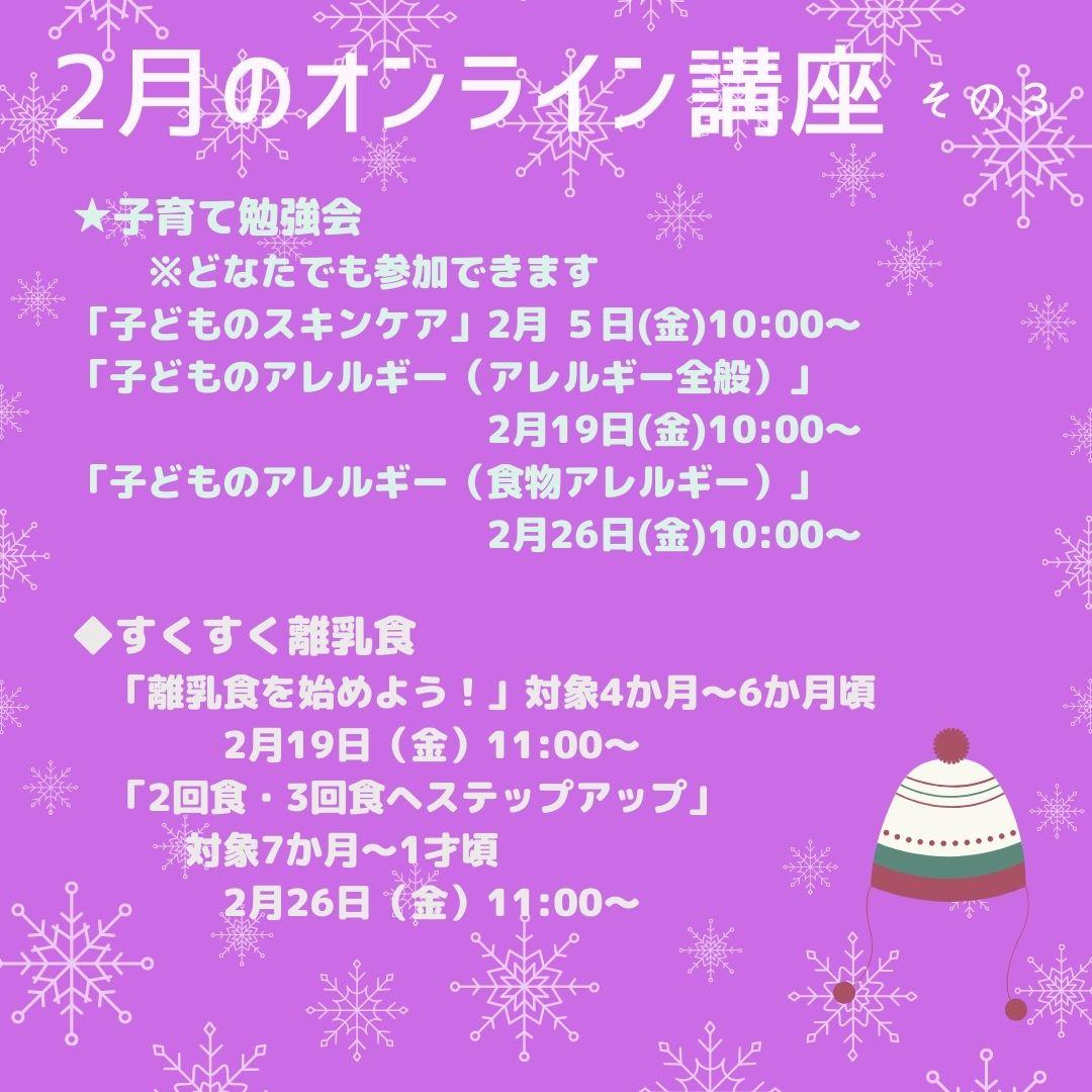 f:id:machinohokensitsu:20210129113544j:plain