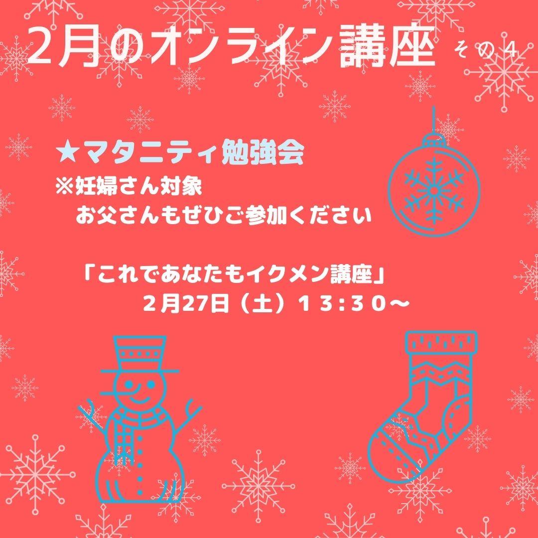 f:id:machinohokensitsu:20210129113615j:plain