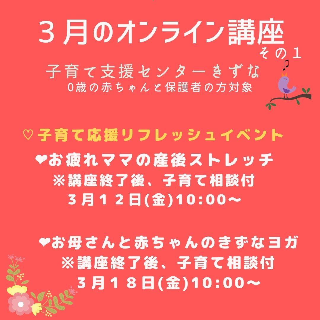 f:id:machinohokensitsu:20210301113158j:plain