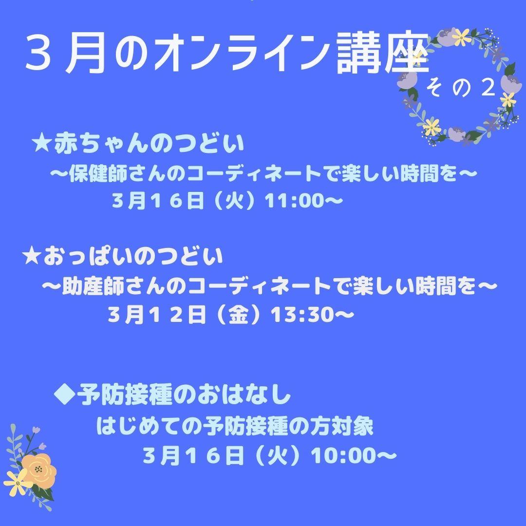 f:id:machinohokensitsu:20210301113211j:plain