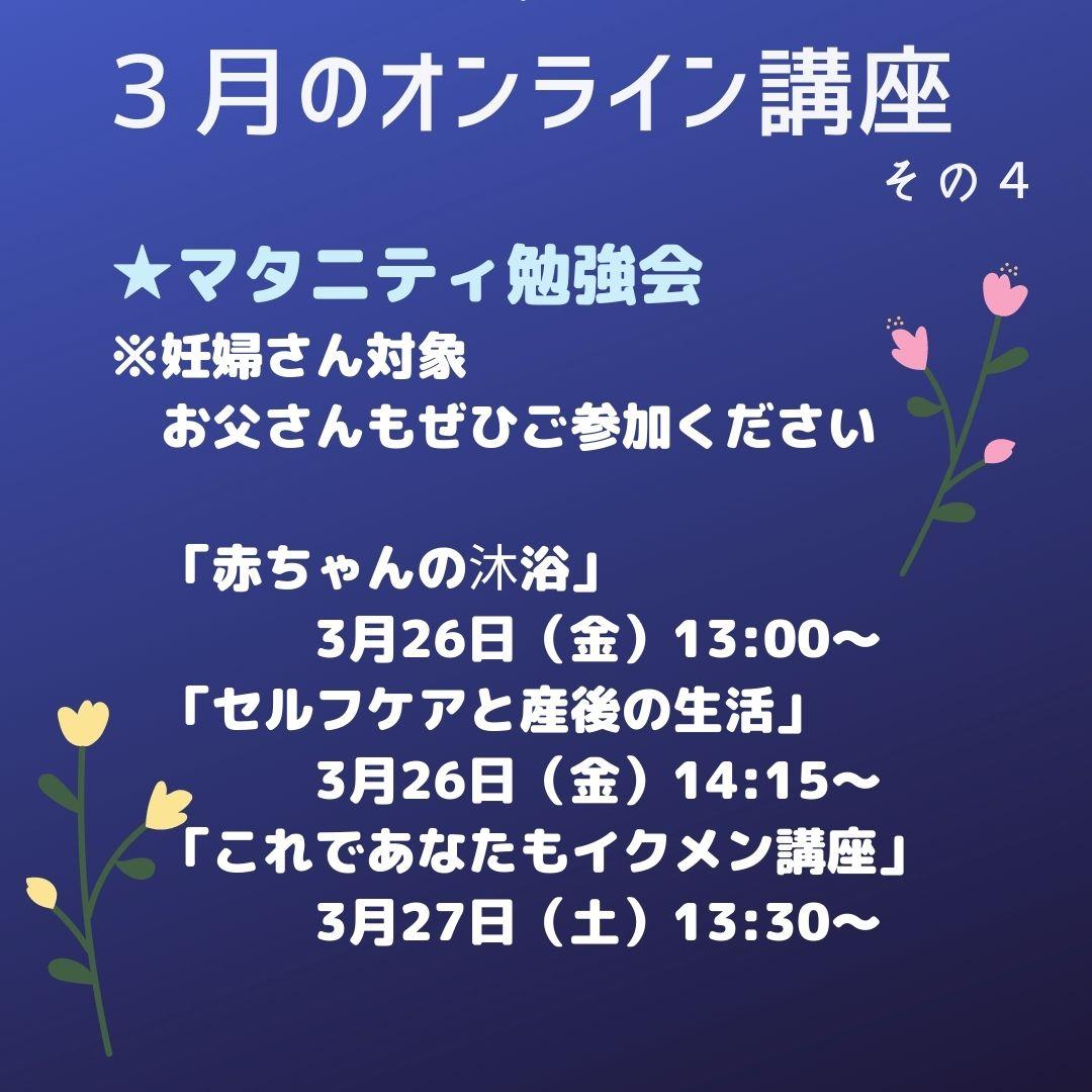 f:id:machinohokensitsu:20210301113233j:plain