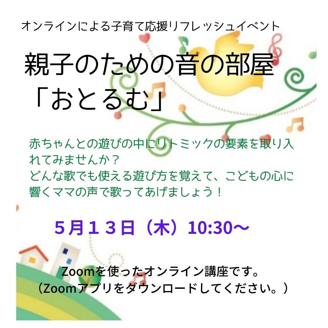f:id:machinohokensitsu:20210423113216j:plain