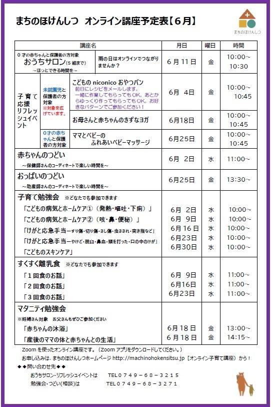 f:id:machinohokensitsu:20210524161149j:plain