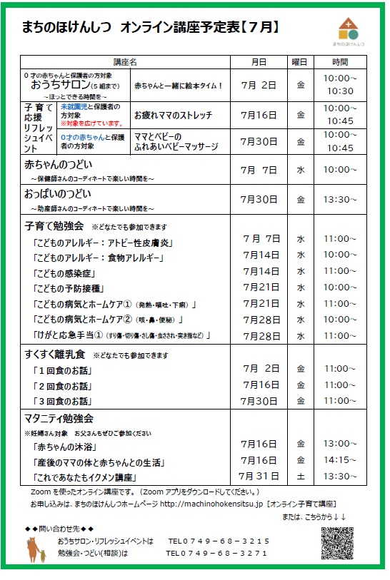 f:id:machinohokensitsu:20210617153623j:plain