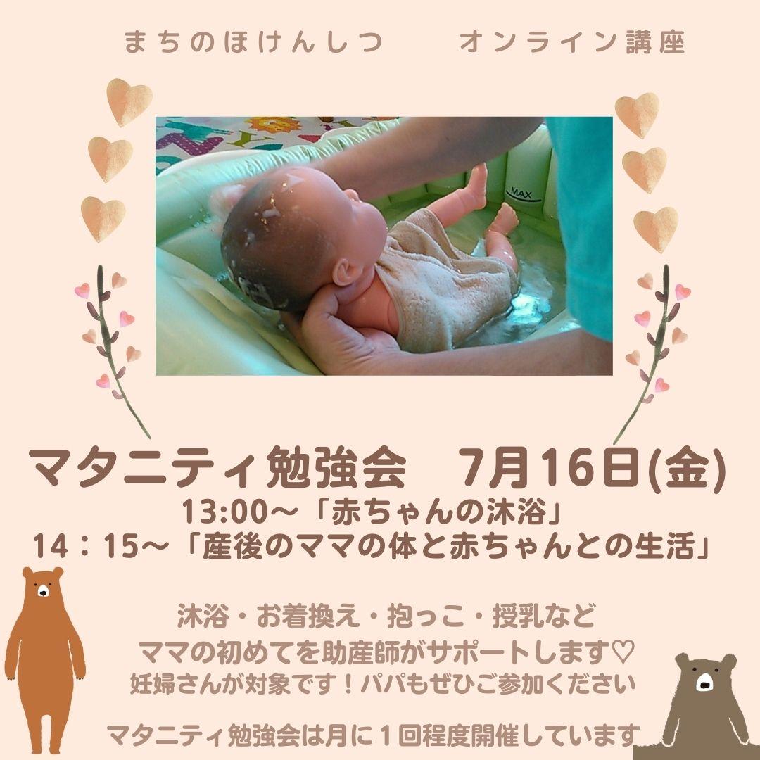 f:id:machinohokensitsu:20210709160938j:plain