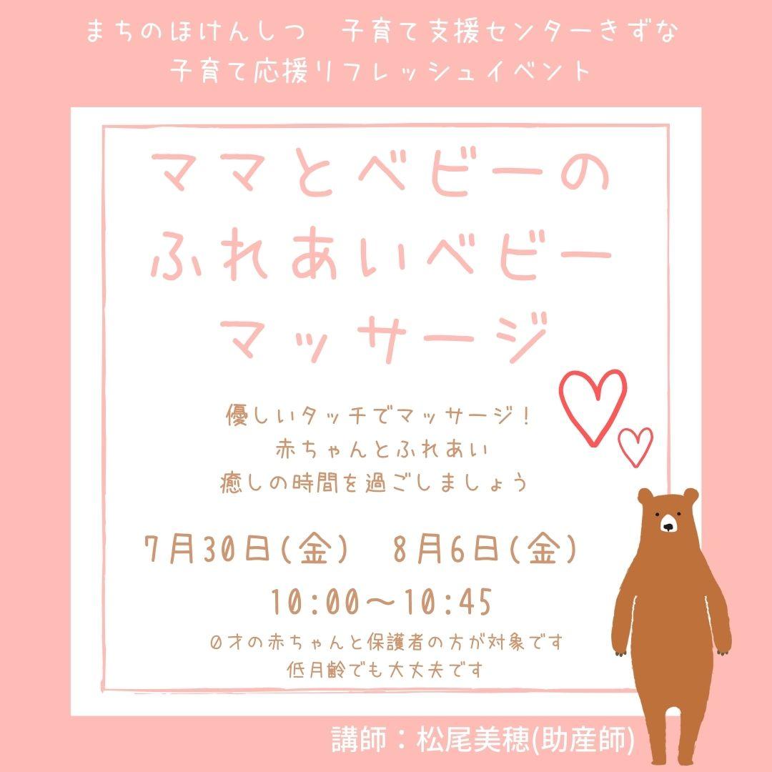 f:id:machinohokensitsu:20210726101848j:plain