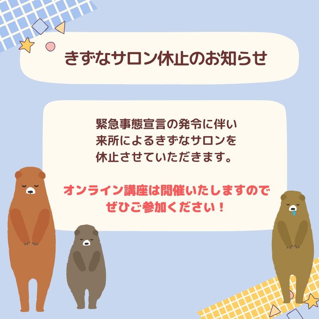 f:id:machinohokensitsu:20210827091939j:plain