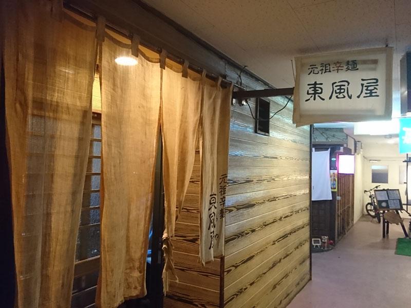 f:id:machinroom:20190809193722j:plain