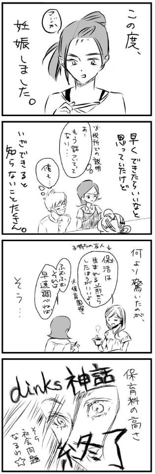 f:id:machipai:20180105202931j:plain