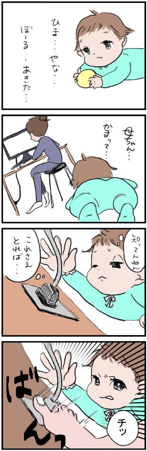 f:id:machipai:20181212152529p:plain