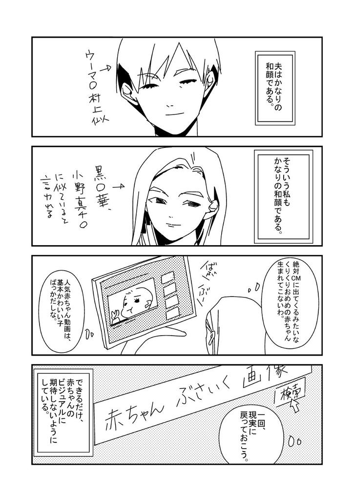 f:id:machipai:20181218084715j:plain