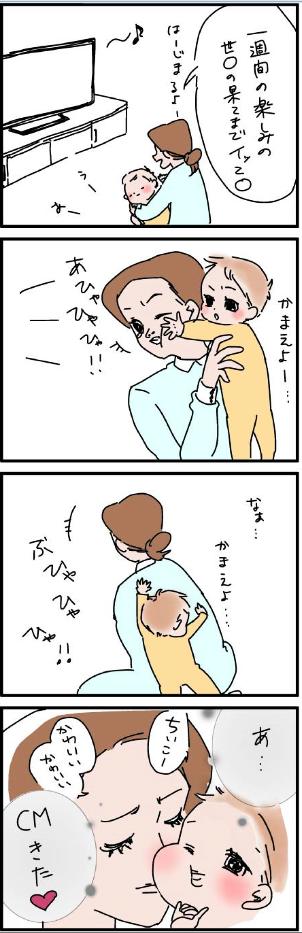 f:id:machipai:20190226123801p:plain